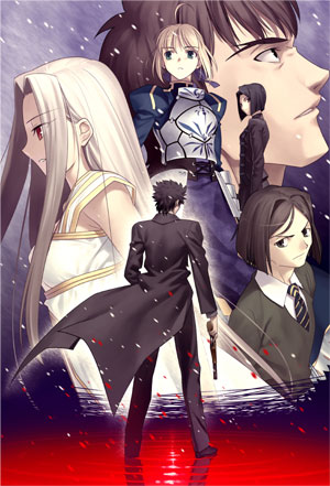 fatezero.jpg